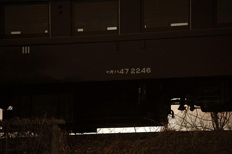 オハ472246 ぶっとび築堤 磐梯町-更科
