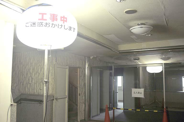 姫路市営モノレール 大将軍駅
