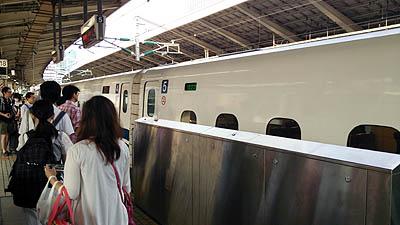 のぞみ7号 東京