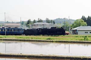 D51498 晴山-土沢