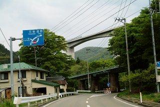 仙人峠道路 洞泉