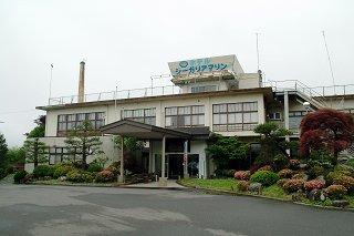 ホテル シーガリアマリン