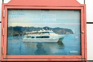 観光船はまゆり 案内