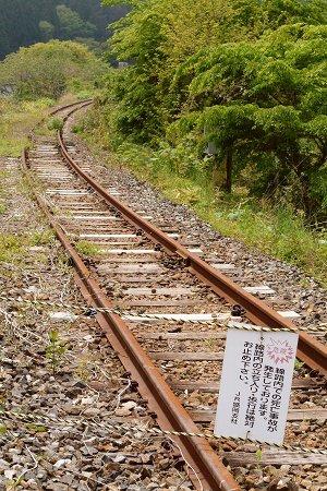 不通の山田線