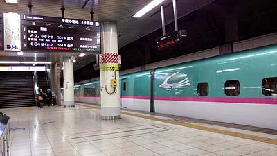 E5 上野