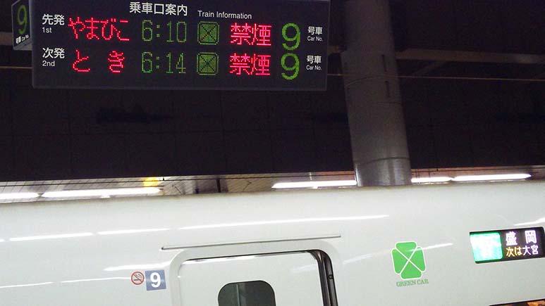 E2 グリーン車