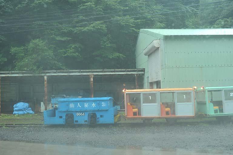 釜石鉱山 坑道見学会