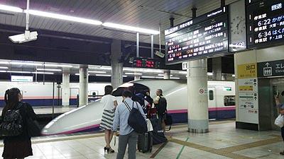 E2系 やまびこ41号 上野