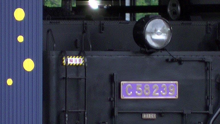 C58239 紫色のナンバープレート 釜石入庫