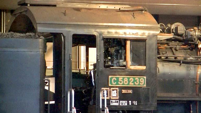 C58239 盛岡運輸区