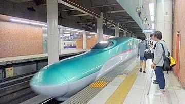 やまびこ41号 E5系 上野