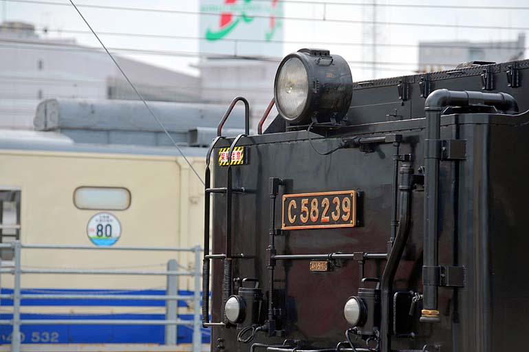 弘前運輸区 C58239