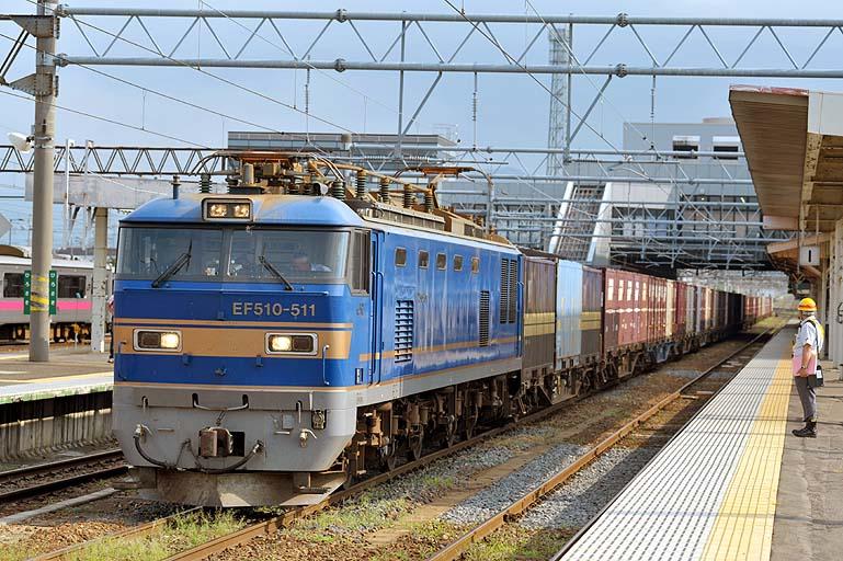 EF510-511 弘前